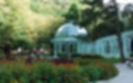 Грузия Парк минеральных вод Боржоми