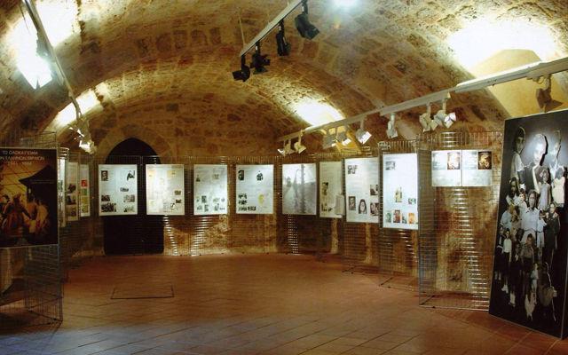 Греция Родос Еврейский музей Родоса