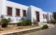 Греция Миконос Археологический музей Миконоса