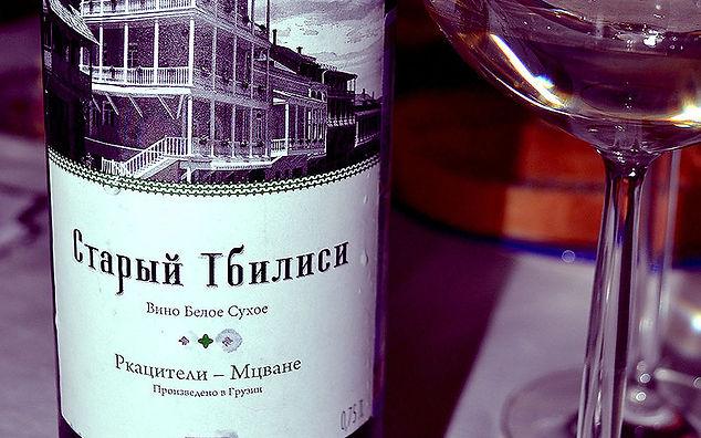 Вина и напитки Грузии Старый Тбилиси