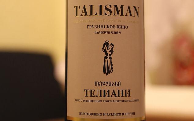 Вина и напитки Грузии Телиани