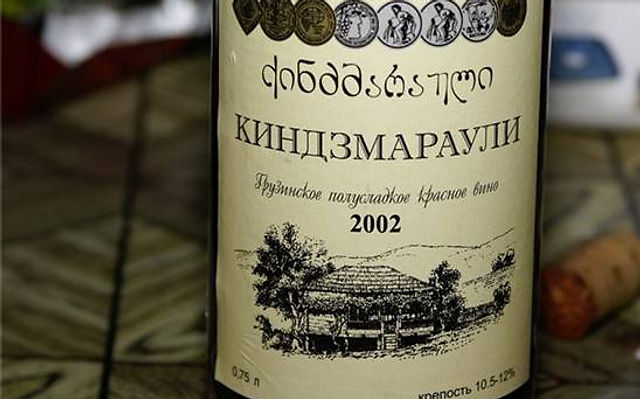 Вина и напитки Грузии Киндзмараули