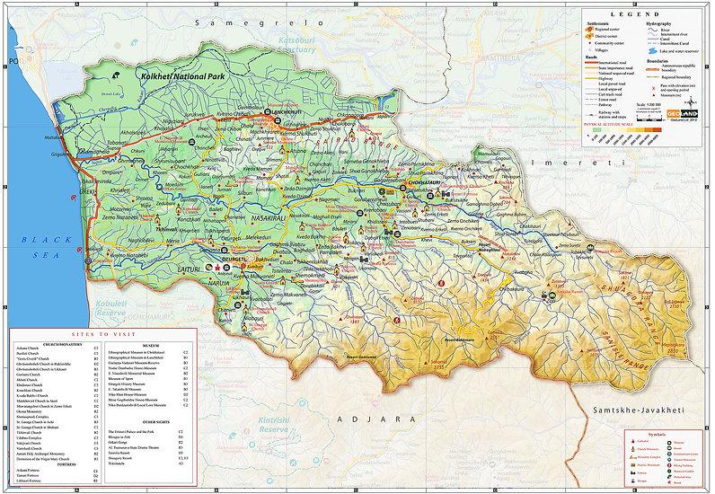 Карты Грузии, Гурия