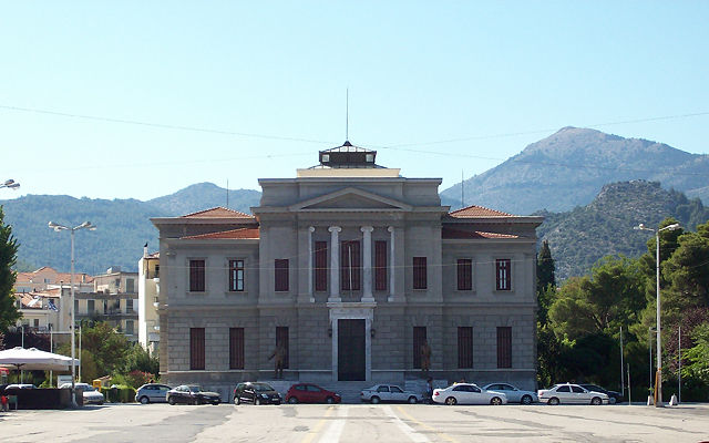 Греция Пелопоннес Триполи