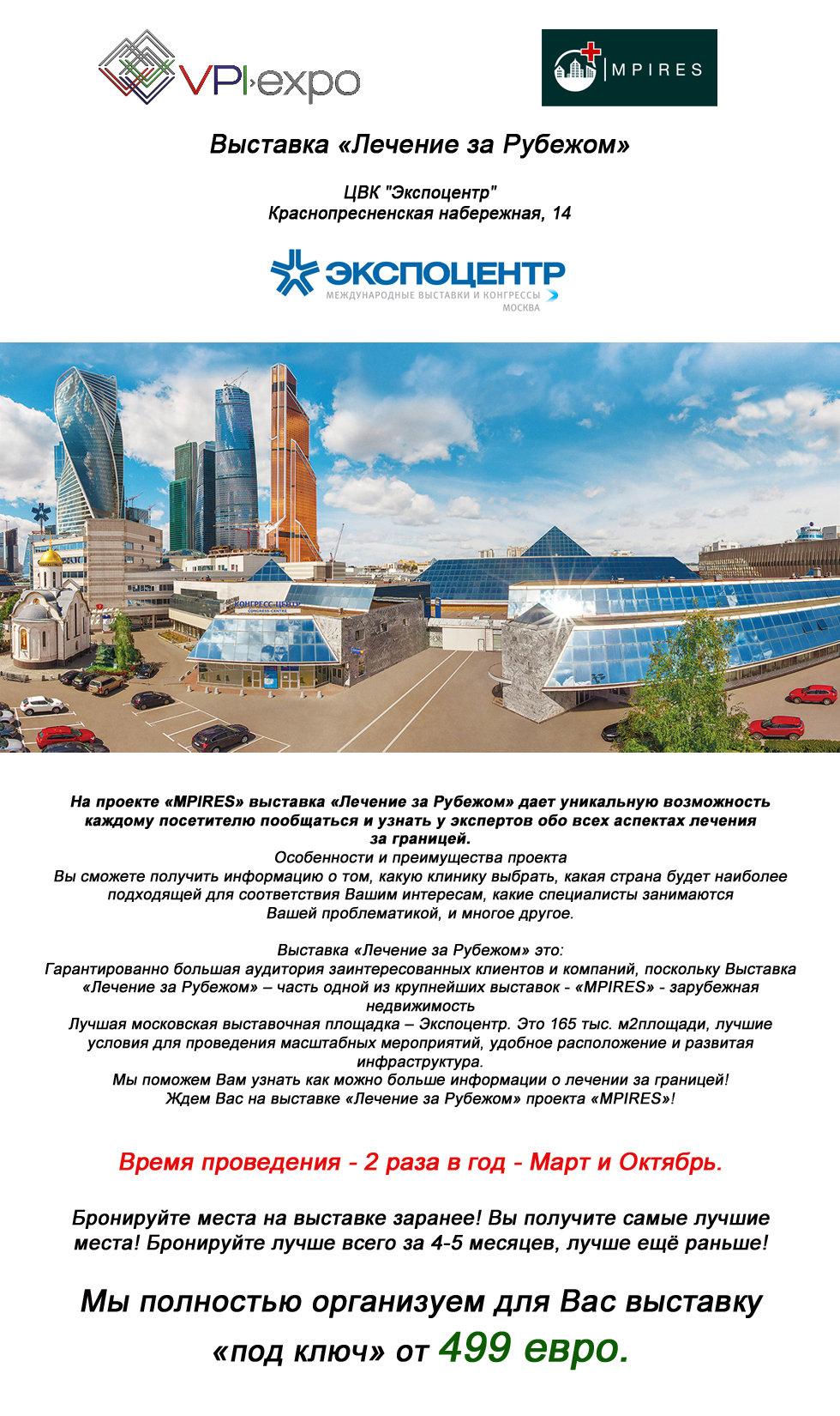 1 Property Show главная рус.jpg