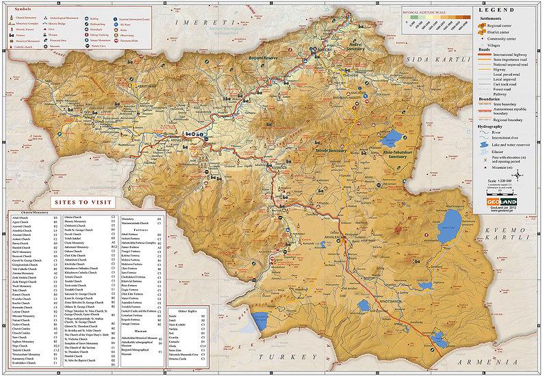 Карты Грузии, Самцхе-Джавахети
