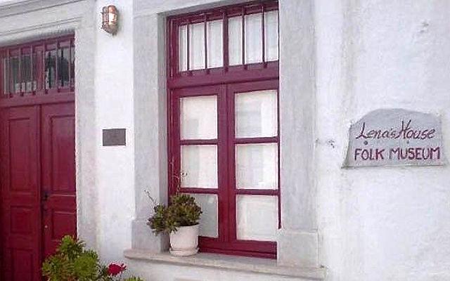 Греция Миконос Дом Лены