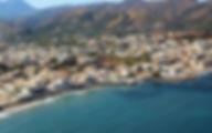 Греция Крит Киссамос