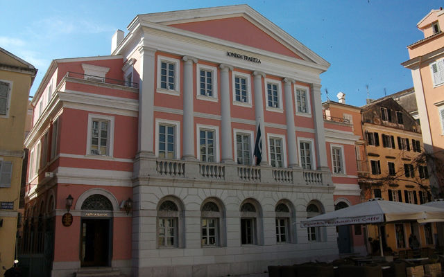 Греция Корфу Музей банкнот