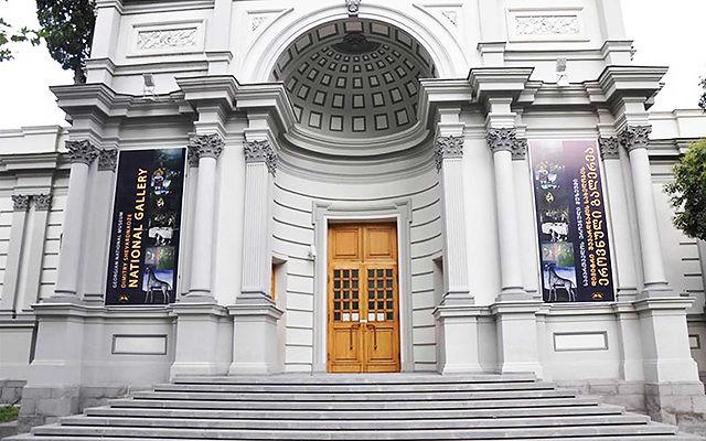 Грузия Государственный музей искусств Грузии Тбилиси
