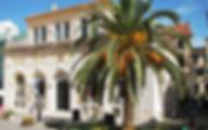 Греция Корфу Ратуша Керкиры