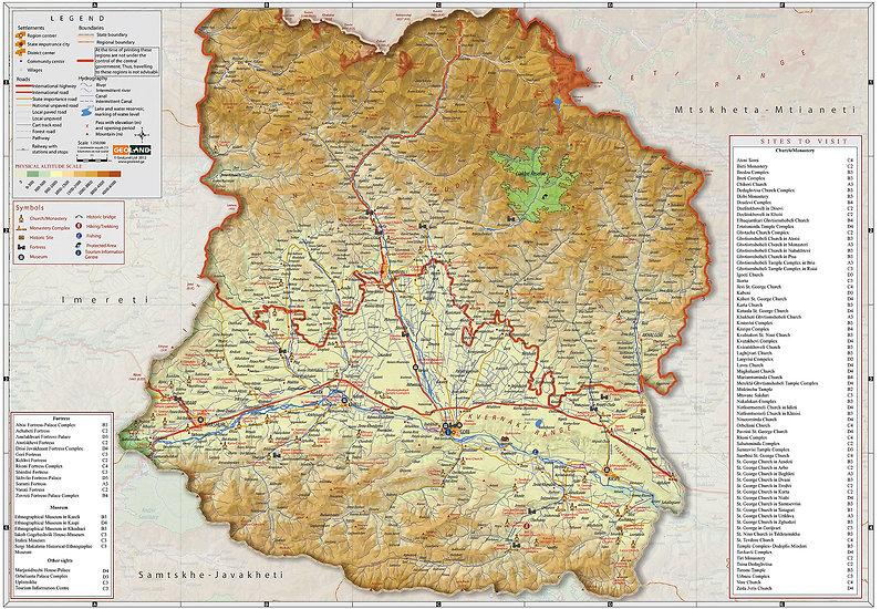 Карты Грузии, Шида-Картли