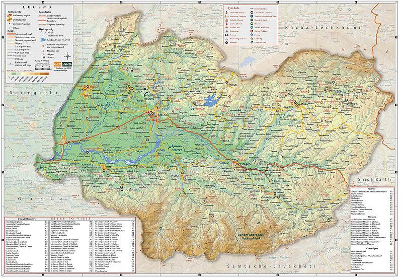 Карты Грузии, Имерети