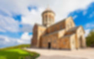 Грузия Монастырь святой Нино Бодбе Сигнахи