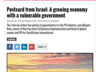 PRWEEK UK + Nave - Glimpse from the startup nation Media and Public Relations in Israel