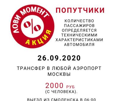 29/06/2020
