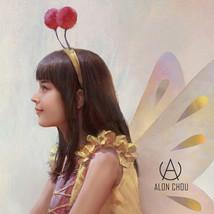 Fairy / 仙子姐姐
