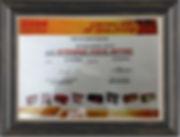 Exide Dealership Certificate.jpg