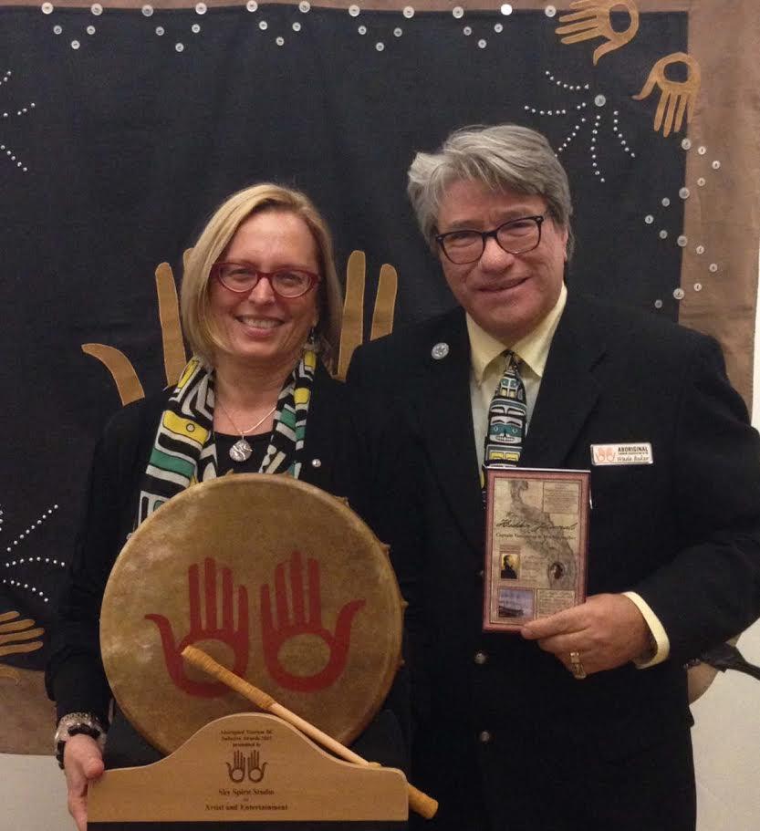 Aboriginal-Awards