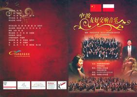 Program koncertu Sinfonia Iuventus