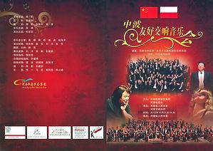 Orkiestra folder 2.jpg