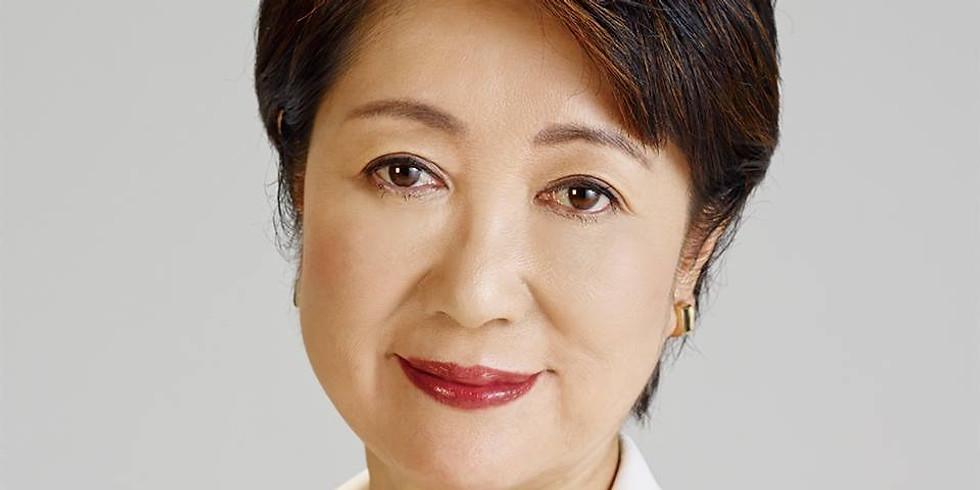 小池百合子 東京都知事と語る会(会員限定)
