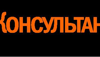 """""""Международные правовые акты""""     СПС КонсультантПлюс"""