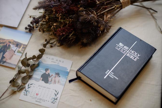 婚禮紀錄 - Peter & Teresa <台北靈糧堂>