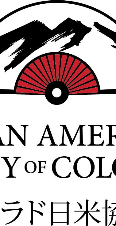 Japan America Society of Colorado