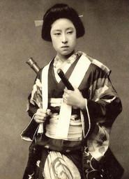 Onna Bugeisha Samurai Women