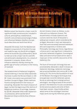 ARTICLE 5.jpg
