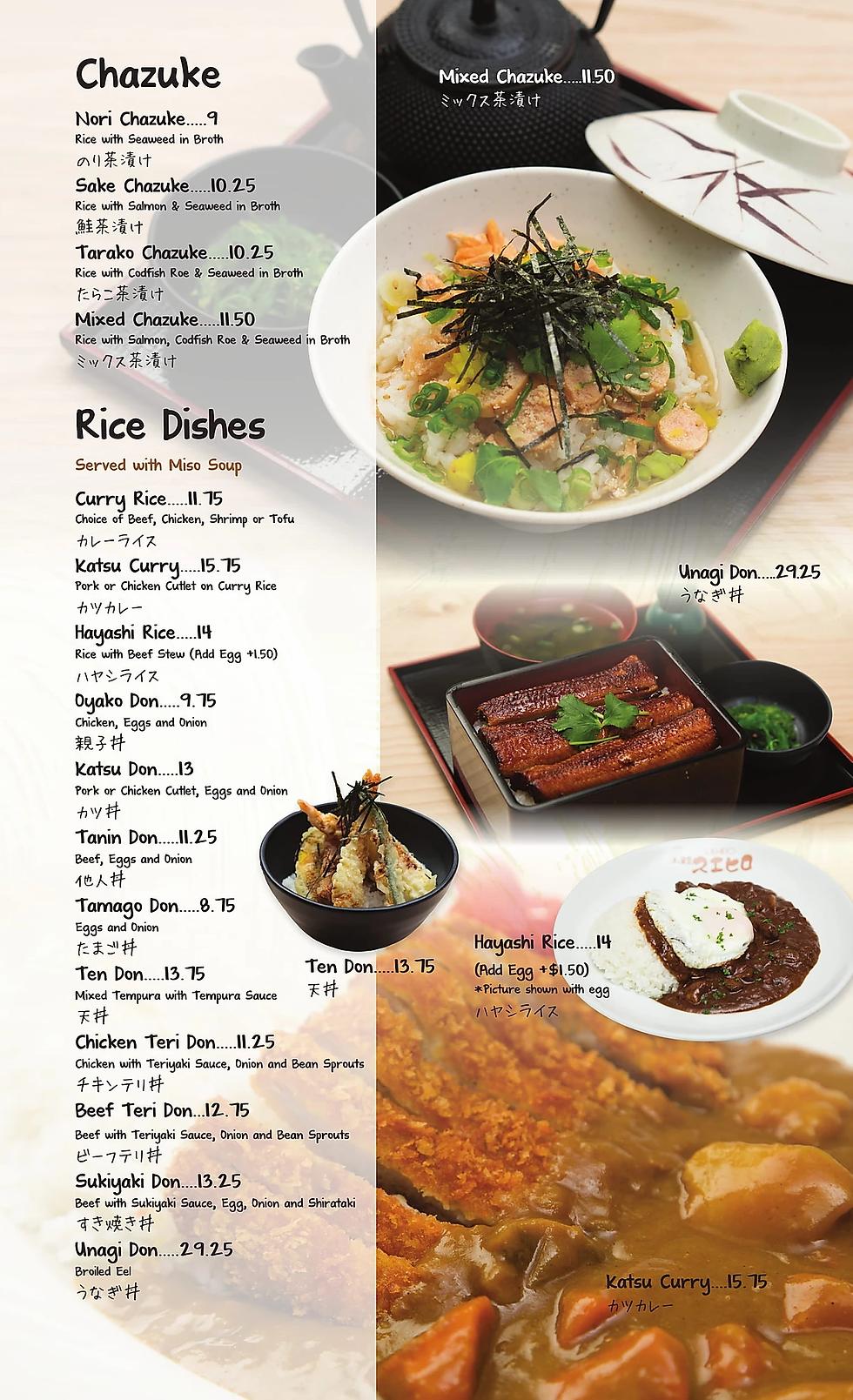 suehiro_menu-05.webp