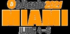 Bitcoin2021-logo-lockup-small.png