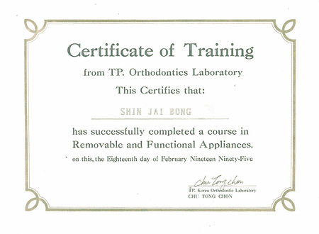 Certificate of Training - Removeable and