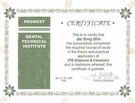 Certificate of Achievement - IPS Empress