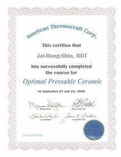 Certificate of Achievement - Optimal Pre