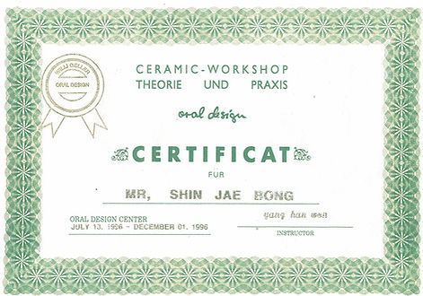 Certificate of Achievement - Oral Design
