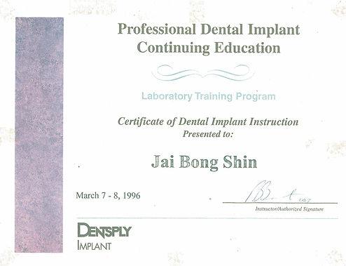 Certificate of Achievement - Dental Impl