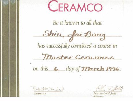 Certificate of Achievement - Master Cera