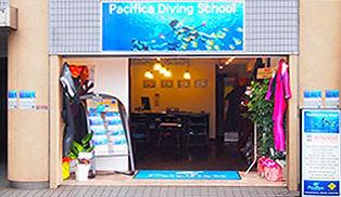 パシフィカ・ダイビングセンター自由が丘店の外観