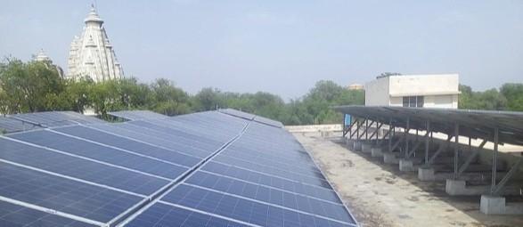 Birla Education Trust, Pilani, Rajasthan