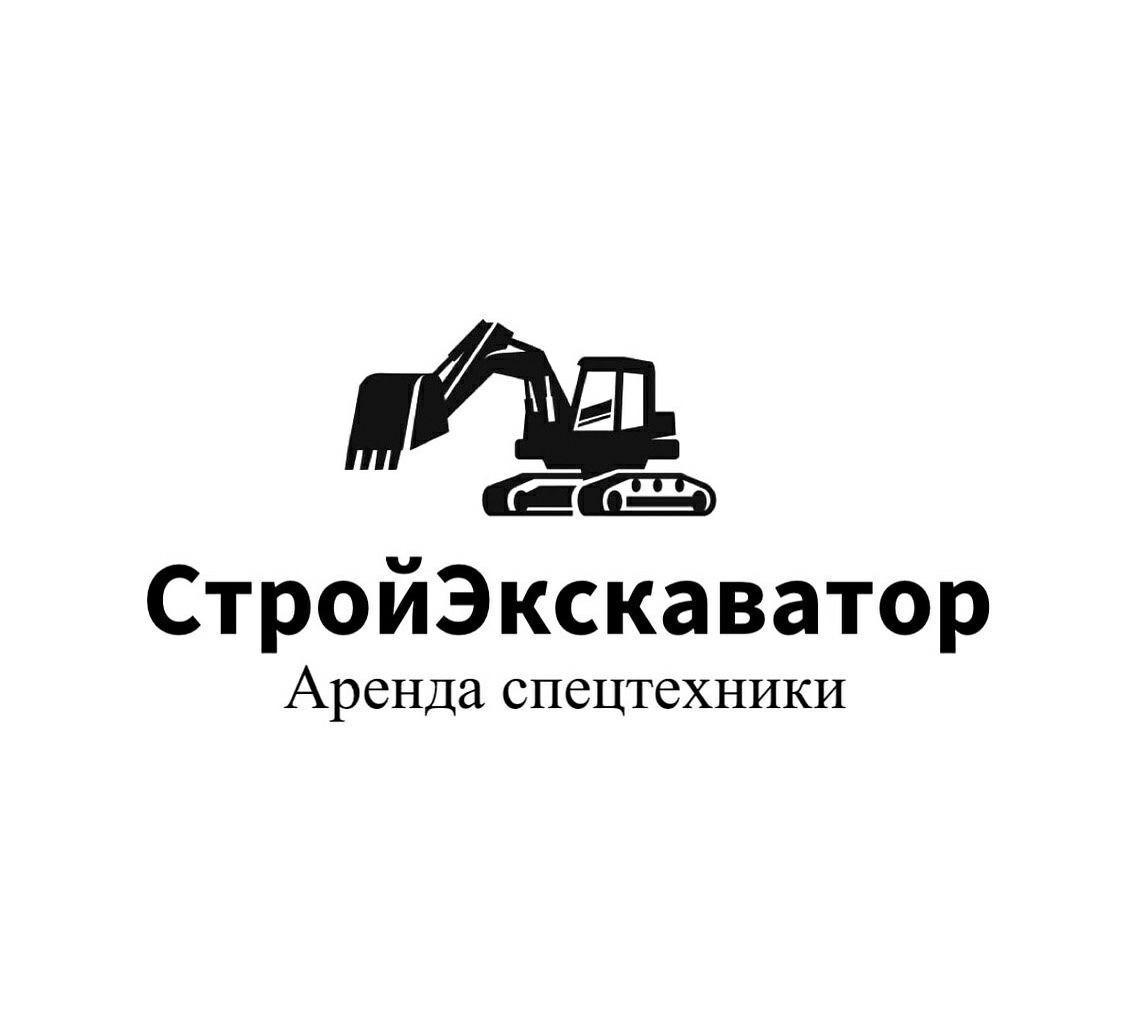 Агентства аренды спецтехники выкуп строительной техники бу в