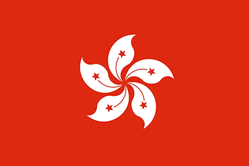 900px-Flag_of_Hong_Kong.svg.png