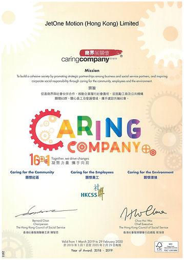 Caring Company 2019.jpg