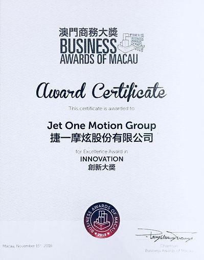 Macau Award 2018.jpeg