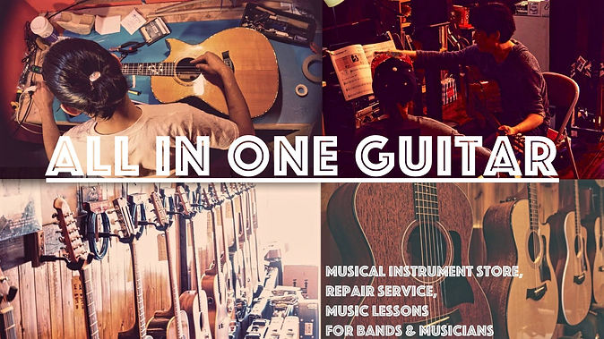 All In One Guitar Info