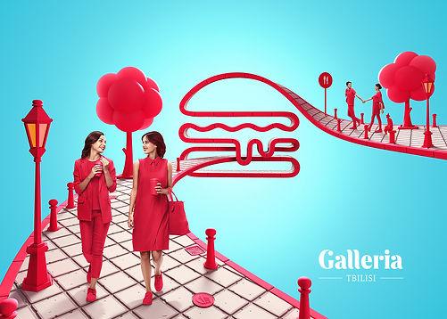 Galleria Tbilisi