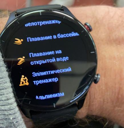Использование  часов Amazfit GTR 2e для спорта