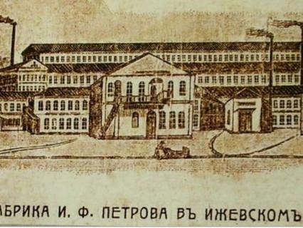 Одиссея Ивана Петрова, сына Соломона (продолжение истории)
