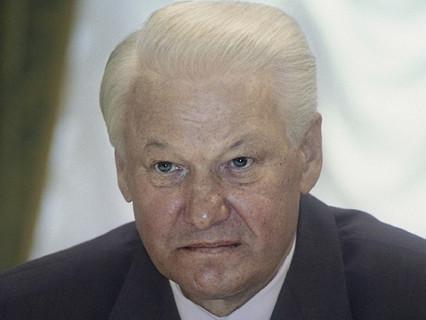 Джугашвили, Брежнев, Ельцин: что означают фамилии правителей России.